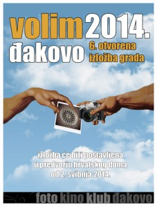 VDJ-2014_plakat