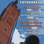 Škola digitalne fotografije